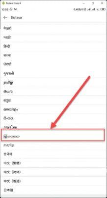 ubah bahasa menjadi bahasa di bawah thailand